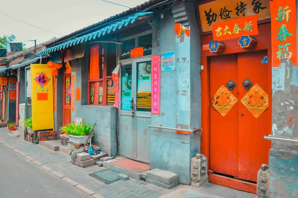 A Walk Through Beijing's Most Beautiful Hutongs