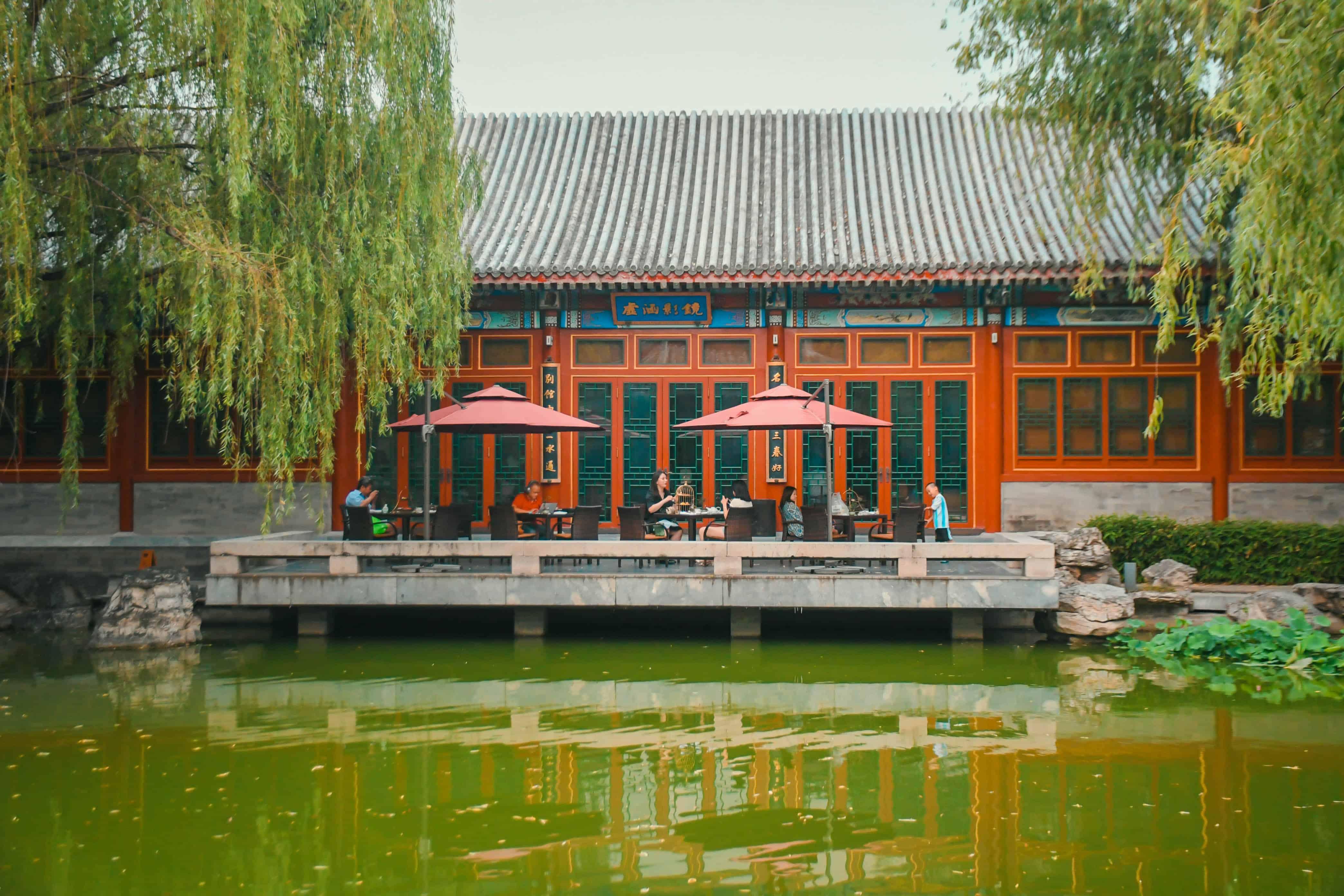 Afternoon Tea in Beijing At Aman Summer Palace - Linda ...